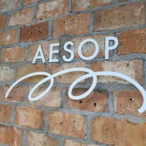 AESOP [韓国パン屋記録 Jul.2021]