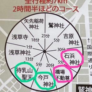 【浅草七福神巡りねえさんぽ②福々しい流れの布袋尊と寿老人^^】