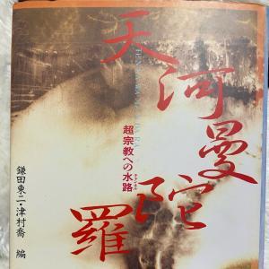 【つもりん旅、第二弾❗️天河弁財天社さん^^】