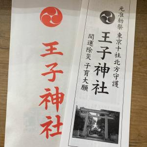 【王子ねえさんぽ①東京十社の王子神社さんへ^^】