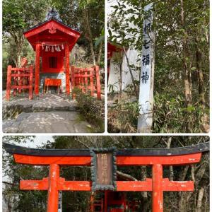 【箱根ねえさんぽ④箱根七福神と清めの湯?】