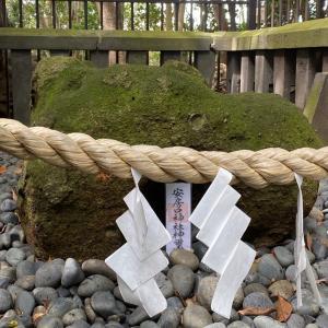 【結びの力ねえさんぽ②安房口神社さんの霊石。祈りと感謝と授かりもの^^】