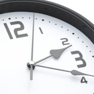 「時間の経過が早い!」と嘆くアラフォー男。←なにか方法はあるのっ?