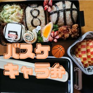 【キャラ弁?】バスケ少年に贈るお弁当!