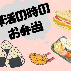 部活のときの食べやすいお弁当【軽食】
