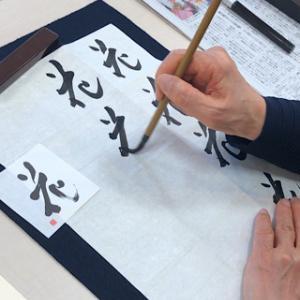 豆色紙掛の作品 | 美文字イベント
