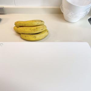バナナの保存方法と私の朝食