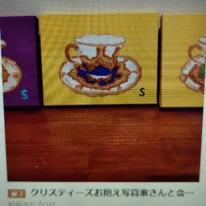 アメブロ記事ランキング3位!