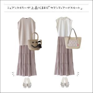 【しまむら】ニュアンスカラーが上品「ティアードスカート」、淡色コーデにおすすめ♡