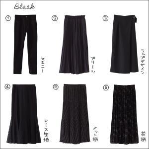 【秋クローゼット見直し】定番色のボトムスをチェック、しまむらパンツ&スカート36選