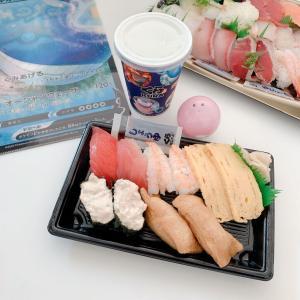 【テイクアウト】びっくらポン!がついてくる。くら寿司のお子様セットでポケモンカードグッズをもらってきました~!