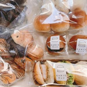 中川区 美味しくて安い♡KANIEベーカリーへ行ってきました~♪