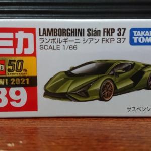 トミカ1月の新車!トミカNo.89【ランボルギーニ シアン FKP37 初回特別仕様】☆