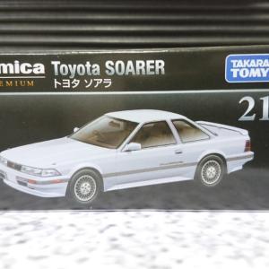 1月のトミカの新車!トミカプレミアムNo.21【トヨタ ソアラ】☆