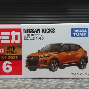 6月のトミカの日の新車【No.6 日産 キックス】