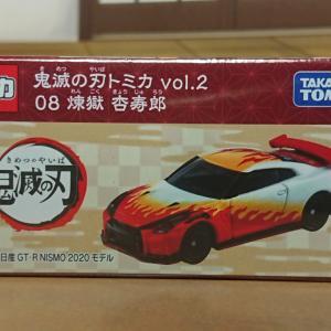 鬼滅の刃トミカ Vol.2 【08 煉獄 杏寿郎 (日産GT-R NISMO 2020 )】☆