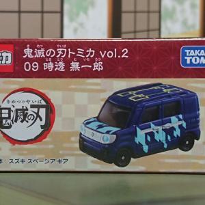 鬼滅の刃トミカ Vol.2 【09 時透 無一郎 (スズキ スペーシア ギア)】☆