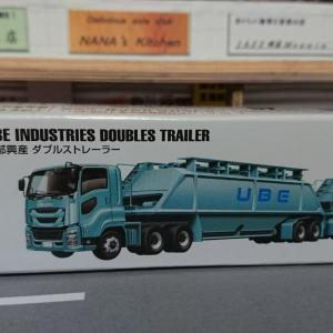 TOMICA No.129 UBE INDUSTRIES DOUBLES TRAILER ☆