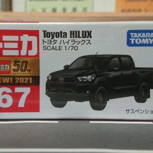 9月のトミカの日の新車【トミカNo.67 トヨタ ハイラックス 】☆