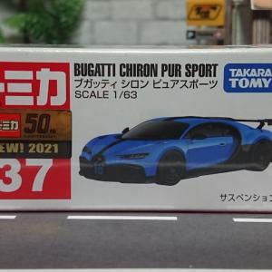 9月のトミカの日の新車【トミカNo.37 ブガッティ シロン ピュアスポーツ】☆