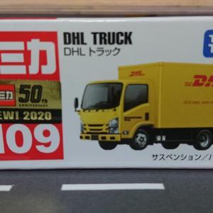 トミカ『DHLトラック』 ☆