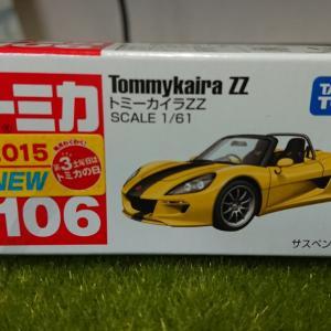 トミカ 『トミーカイラZZ』☆