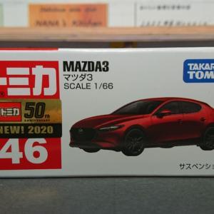 トミカNo.46 【MAZDA 3】☆