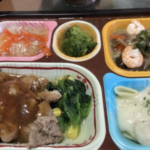 食宅便「ゆく年くる年お楽しみセット 7食セット」実食レビュー2日目
