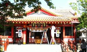 沖縄のパワースポット「波上宮」に神様がいた