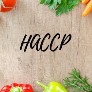 【テーマ株】2021年注目テーマ(HACCP(ハサップ)関連)について