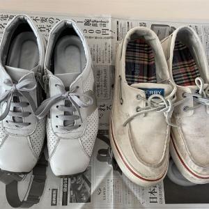 残したものを大事に。オキシクリーンとウタマロで靴を洗う