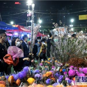 【香港最新情報】「春節恒例の「花市」、今年は中止に」