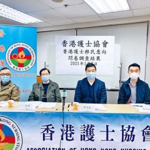 【香港最新情報】「看護師の半数、海外移民を希望」