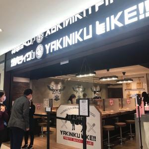 【香港最新情報】「1人でも楽しめる「焼肉ライク」香港上陸!オープン記念で29ドルセットも」