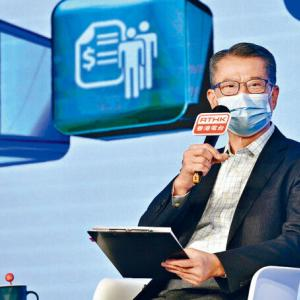 【香港最新情報】「財政長官、予算案の現金支給は保留」