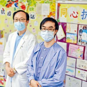 【香港最新情報】「コロナ発生から1年ー隔離病棟担当の看護師、『最初は圧倒され、不安の中での戦いだった』」