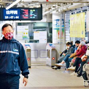 【香港最新情報】「フェリー船長や乗組員がコロナ感染」