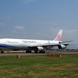 【香港最新情報】「中華航空、香港支店の人員削減へ」