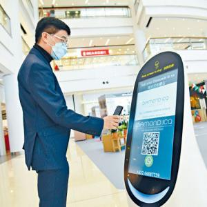 【香港最新情報】「ショッピングモール、広告ロボットが大活躍」