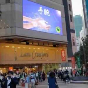【香港最新情報】「コロナ新規感染者は50人、建設現場の集団感染が増加」