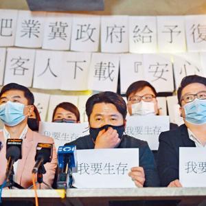 【香港最新情報】「過去3カ月で10%のバーが閉店に」
