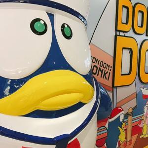 【香港最新情報】「ドンキ7号店小西湾にオープン!巣ごもり消費拡大で、総菜などが充実」