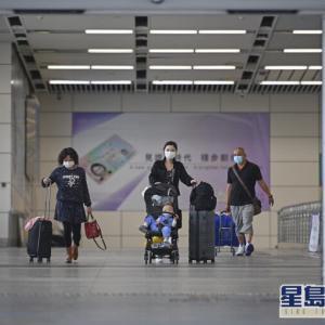 【香港最新情報】「深セン市、香港からの隔離21日に変更」
