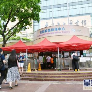 【香港最新情報】「貧困層高齢者、半数がワクチン接種せず」