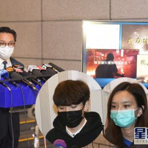 【香港最新情報】「12日のデモ呼びかけた「賢学思政」2人が逮捕」