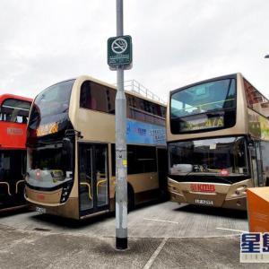 【香港最新情報】「九龍バス(KMB)、2階建て電気バスを導入」