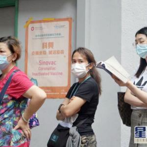 【香港最新情報】「1日、5万人以上がワクチン接種 過去最高に」