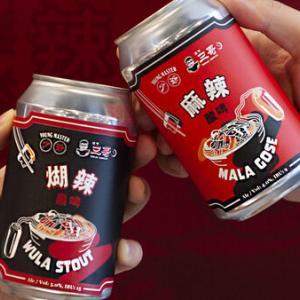 【香港最新情報】「譚仔三哥ビーフン✖ 「少爺啤」香港クラフトビール「スパイシービール」発売」