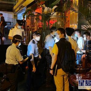 【香港最新情報】「蘭桂坊(ランカイフォン)とSOHOで、バー4店舗の経営者起訴」
