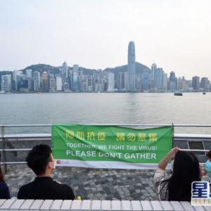 【香港最新情報】「国際競争力、香港は7位に後退」